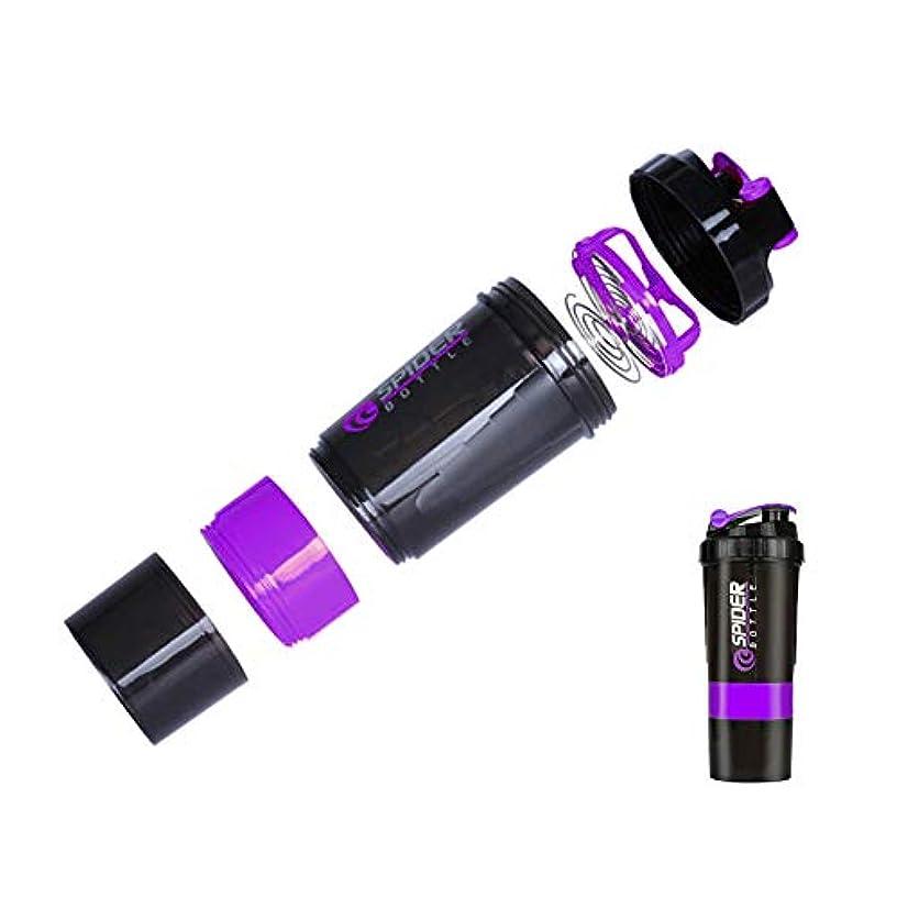 ハイキング君主効率的スポーツボトル シェーカーボトル プロテインシェーカー ボトル プラスチック フィットネス ダイエット 直飲み サプリケース コンテナ付き 600ml