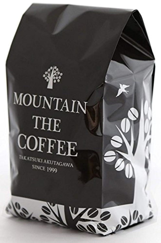 【焙煎職人のコーヒーは手抜き無し】【ネコポス便】【業務用でこの味】特選ブレンド 500 g 豆のまま