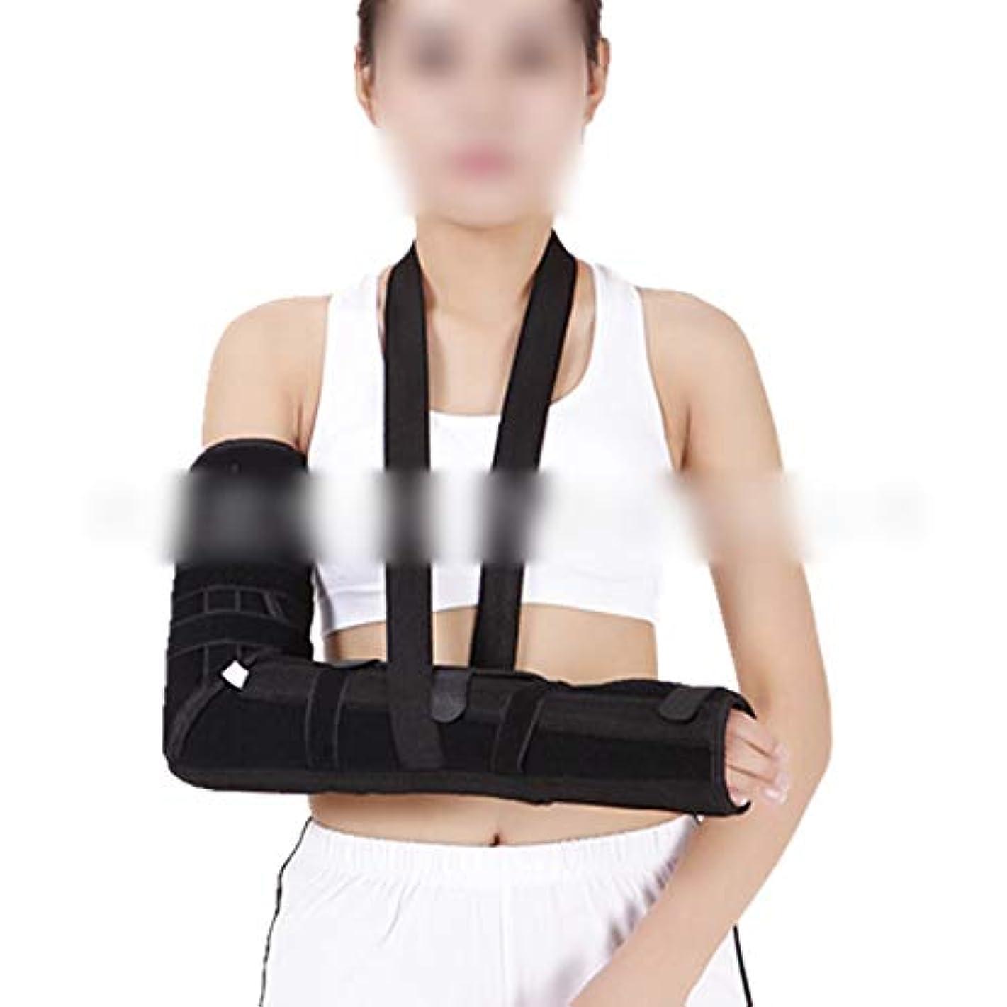 チャレンジ決定する望遠鏡ZYL-YL 肘関節サポートブレースアルミ合金ジョイントアームスリング腕骨折ストラップフィクサー肘関節固定装具 (Design : Right)