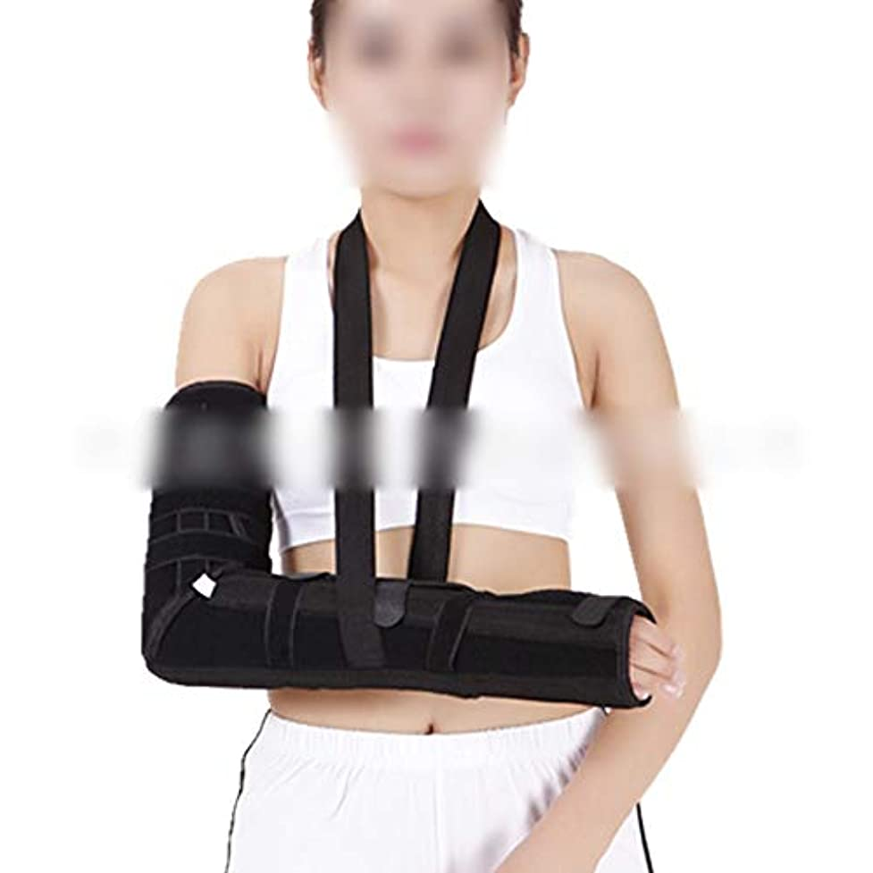 傷跡具体的にパーツZYL-YL 肘関節サポートブレースアルミ合金ジョイントアームスリング腕骨折ストラップフィクサー肘関節固定装具 (Design : Right)