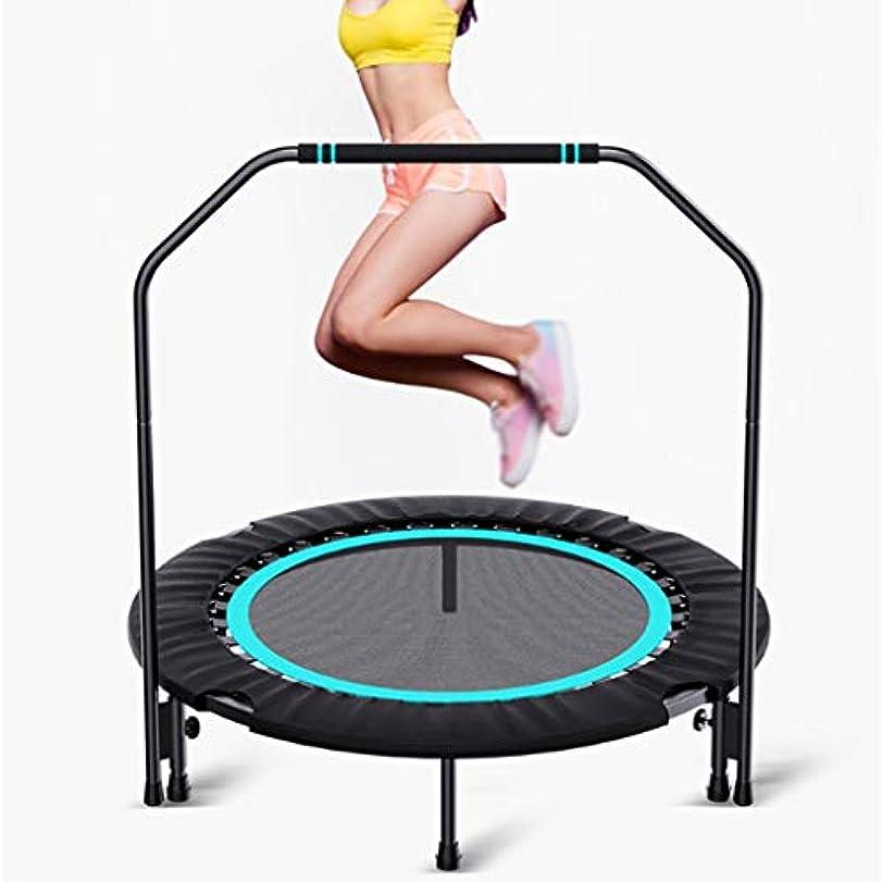 番号半球ダルセットYAN 大人のための折りたたみ運動トランポリン| フィットネスのための最高のホームジムと減量