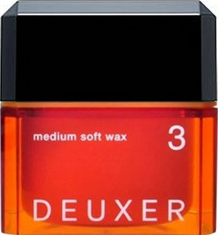 バレル近代化する簡潔なナンバースリー デューサーワックス DEUXER 3 80g[並行輸入品]