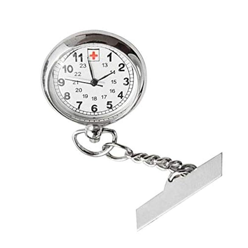 エステートコーン連合DeeploveUU ブローチバックシルバーカラーアナログダイヤルディスプレイ静止ベゼル機能付きバーの大顔看護師ポケット懐中時計
