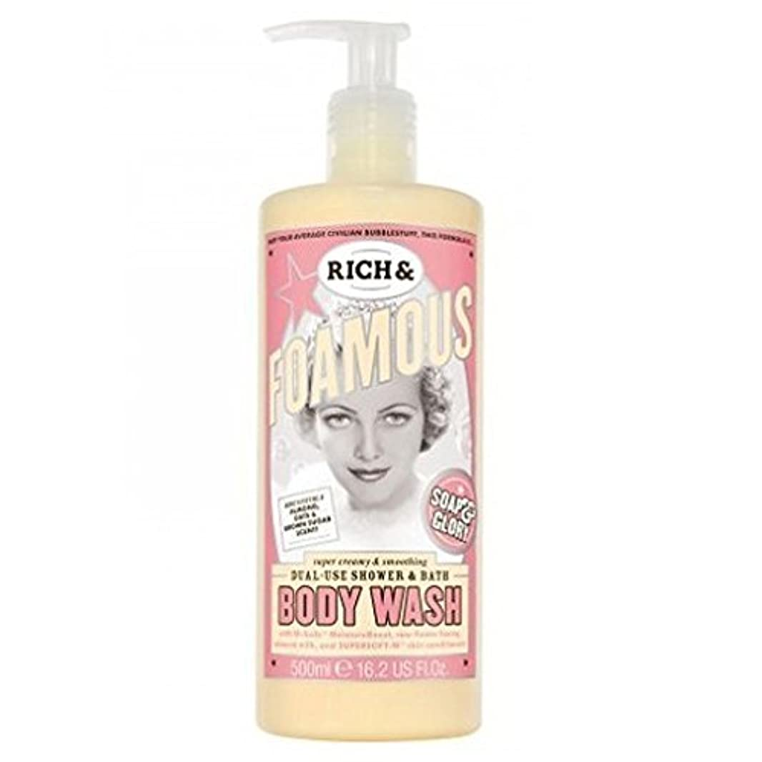 厳しい服を片付ける乱雑なSoap And Glory Rich And Famous Dual Use Shower And Bath Body Wash 500ml