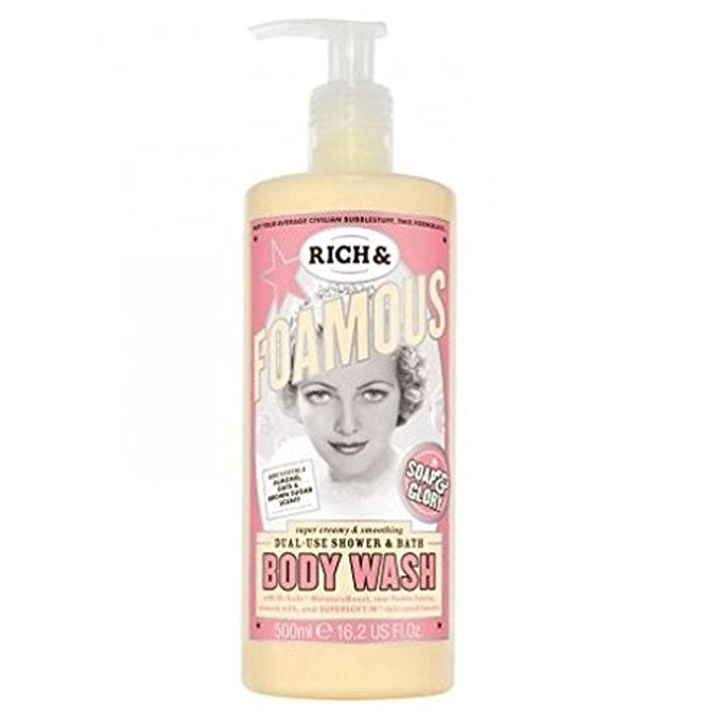 冒険者メディア可決Soap And Glory Rich And Famous Dual Use Shower And Bath Body Wash 500ml