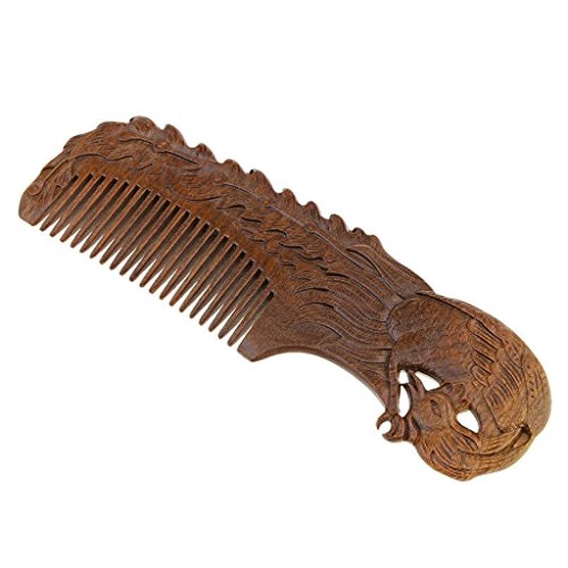 モールス信号滴下歯Fenteer ヘアブラシ ヘアコーム 木製櫛 ヘアスタイリング ヘアケア コーム 2タイプ  - Phoenix