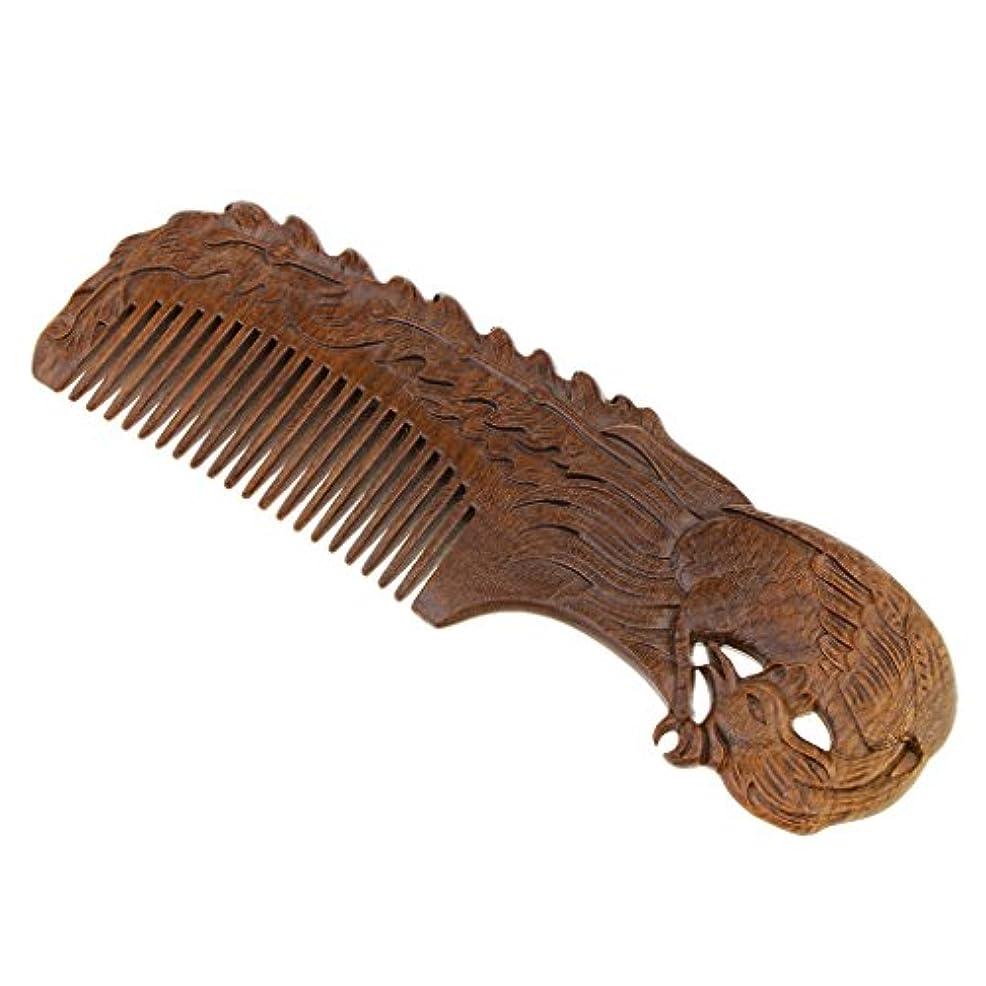 豊かにするヒール毎回全2種類 木製 櫛 ウッドコーム ヘアブラシ ヘアコーム 頭皮マッサージ ギフト - Phoenix
