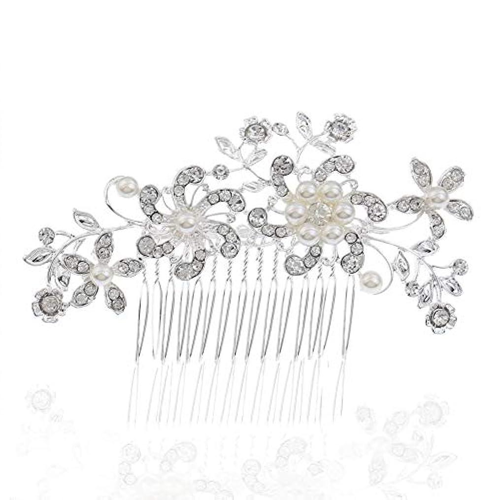 ログ遅らせるきつくOnior ブライダル 新婦 頭飾り 模造花 ラインストーン 真珠 ヘアピン ヘアクリップ 櫛 ジュエリー ウェディング 結婚式アクセサリー