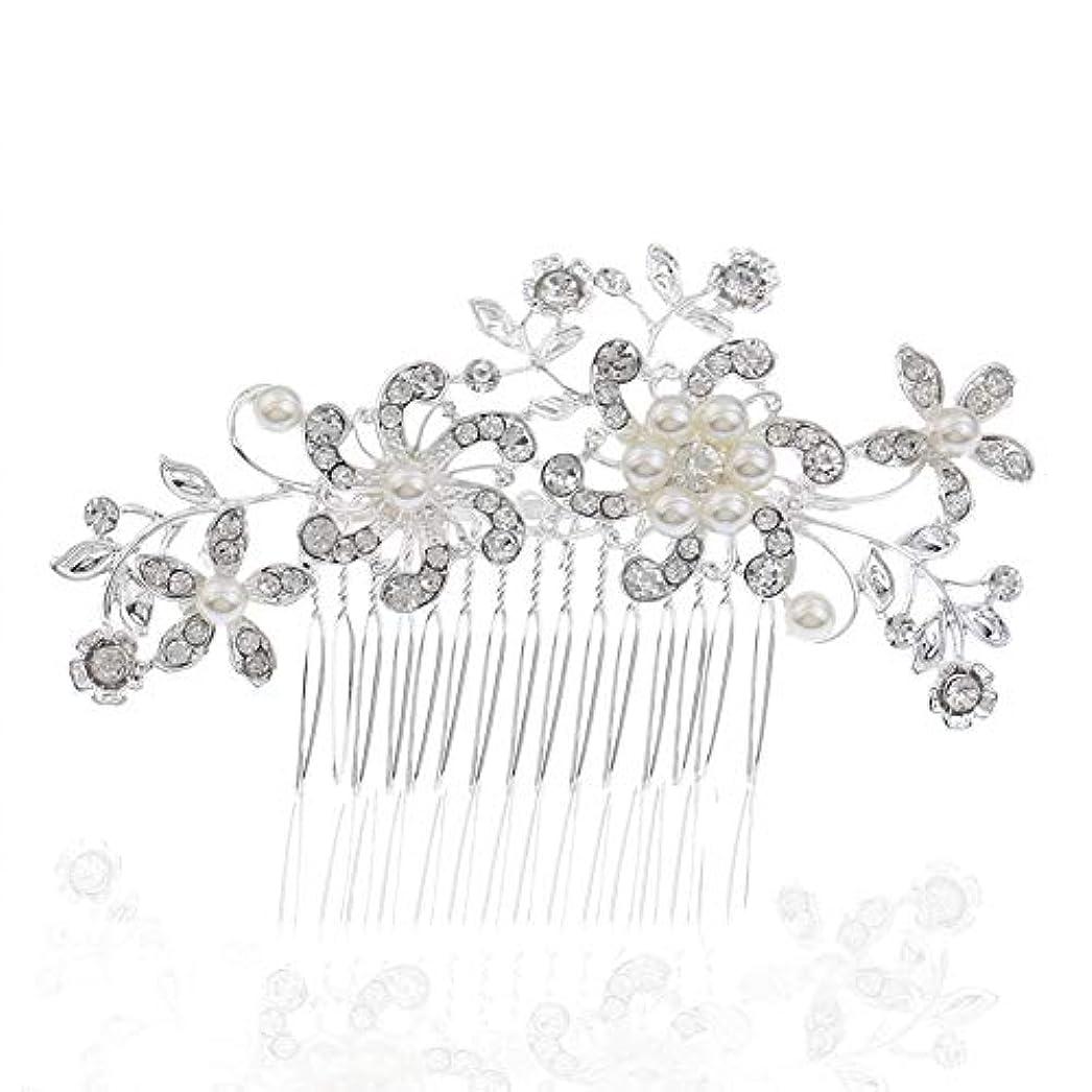 仮称ケーブル進むOnior ブライダル 新婦 頭飾り 模造花 ラインストーン 真珠 ヘアピン ヘアクリップ 櫛 ジュエリー ウェディング 結婚式アクセサリー