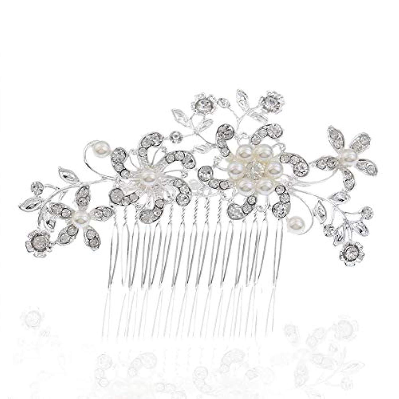 兵器庫忠実に思い出させるOnior ブライダル 新婦 頭飾り 模造花 ラインストーン 真珠 ヘアピン ヘアクリップ 櫛 ジュエリー ウェディング 結婚式アクセサリー