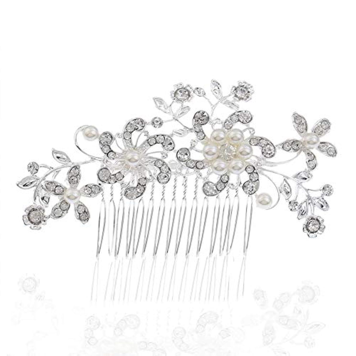 シニス明らか実施するOnior ブライダル 新婦 頭飾り 模造花 ラインストーン 真珠 ヘアピン ヘアクリップ 櫛 ジュエリー ウェディング 結婚式アクセサリー