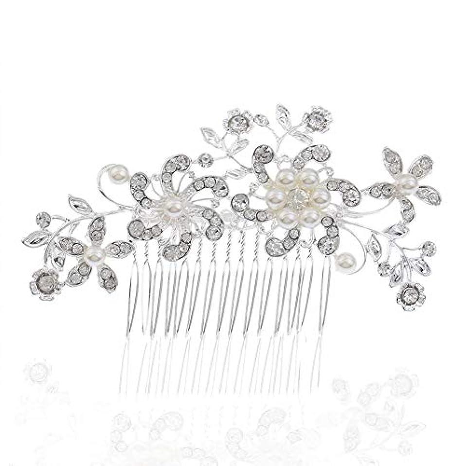 資格情報小間安全でないOnior ブライダル 新婦 頭飾り 模造花 ラインストーン 真珠 ヘアピン ヘアクリップ 櫛 ジュエリー ウェディング 結婚式アクセサリー