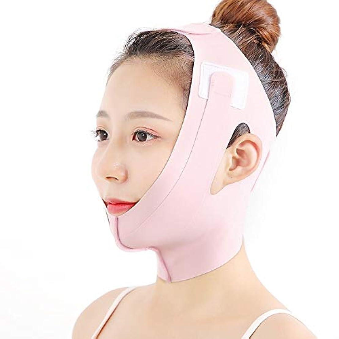 振りかける無法者敏感なHEMFV フェイススリミングベルト、フェイススリミングスリムリフトスキン包帯二重あごスリミングベルトを締め、コンパクト顔の皮膚のためのマスク