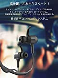 最新 DSP ダブルチャンバー音声コントロールシステム Bluetooth 5.0 ワイヤレス イヤホン CVC 8.0 ノイズキャンセリング ハンズフリー通話 人間工学設計 IPX5 防水 8時間連続再生 金属筐体 高音質