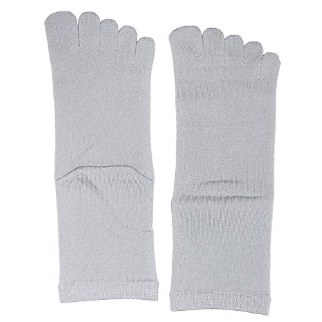 期待捕虜フラスコ【3足セット】 シルク五本指ソックス レギュラー丈 25-27cm 日本製 (シルバーグレー)絹 靴下
