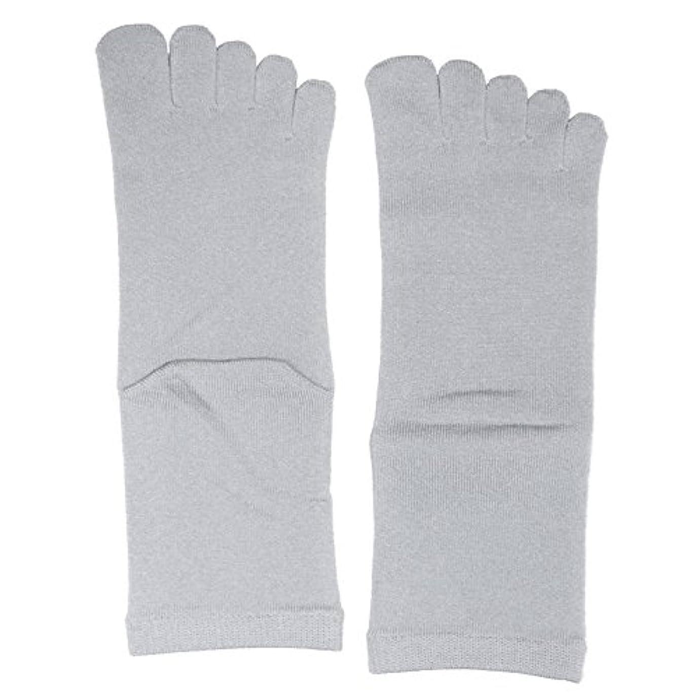 有利便宜クリーナー【3足セット】 シルク五本指ソックス レギュラー丈 25-27cm 日本製 (シルバーグレー)絹 靴下
