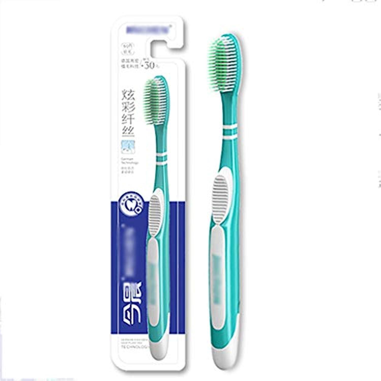 トロイの木馬メール修羅場歯ブラシの効率的な洗浄、ノンスリップハンドル歯ブラシ、10パック(ランダムカラー)