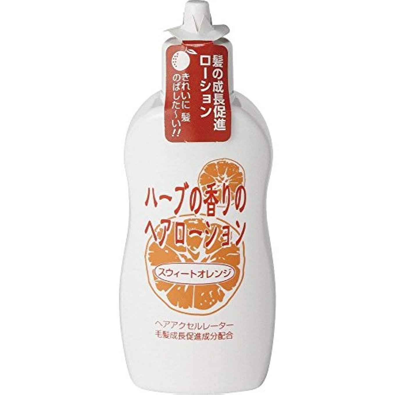 万歳アクセサリー開示するヘアアクセルレーター スウィートオレンジの香り 150mL×6個