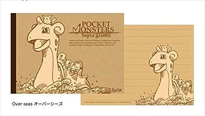 ポケットモンスター セピアグラフィティ B7メモ帳 オーバーシーズ