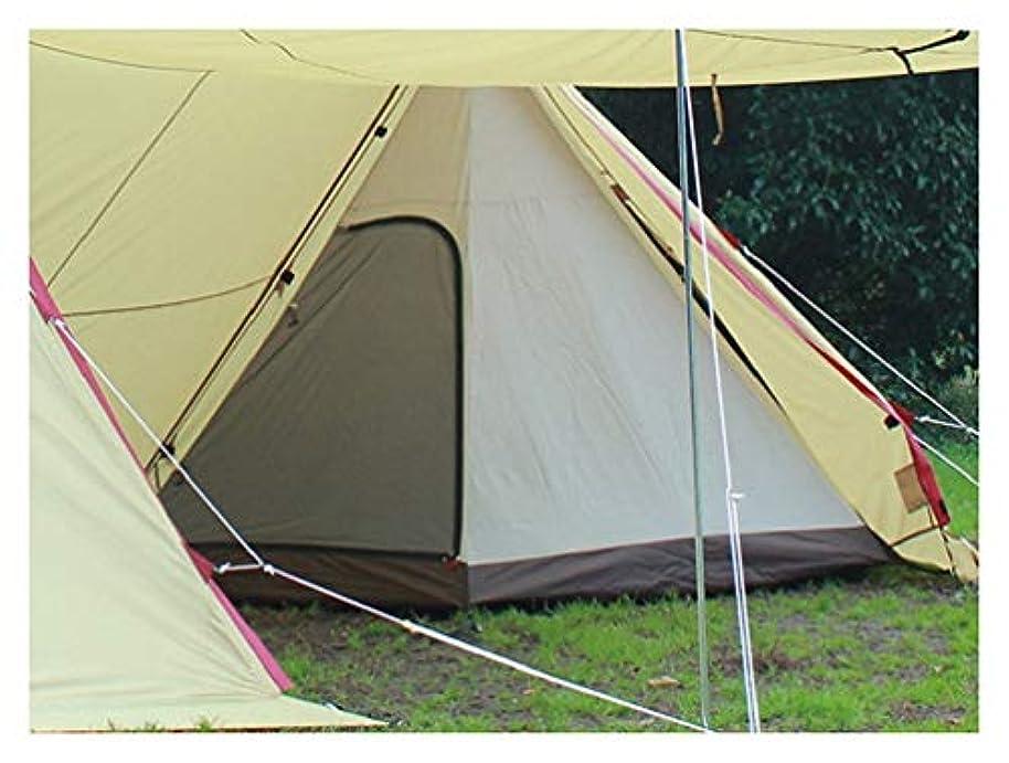 入学する宗教ランデブーogawa(オガワ) テント用 フルインナーテント ツインピルツフォーク用 [2人用サイズ] 3566