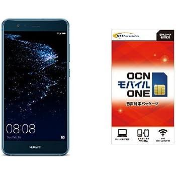 Huawei 5.2型 P10 lite SIMフリースマートフォン サファイアブルー 【日本正規代理店品】 P10 LITE/WAS-LX22J/SA& OCN モバイル ONE 音声通話+LTEデータ通信SIMセット