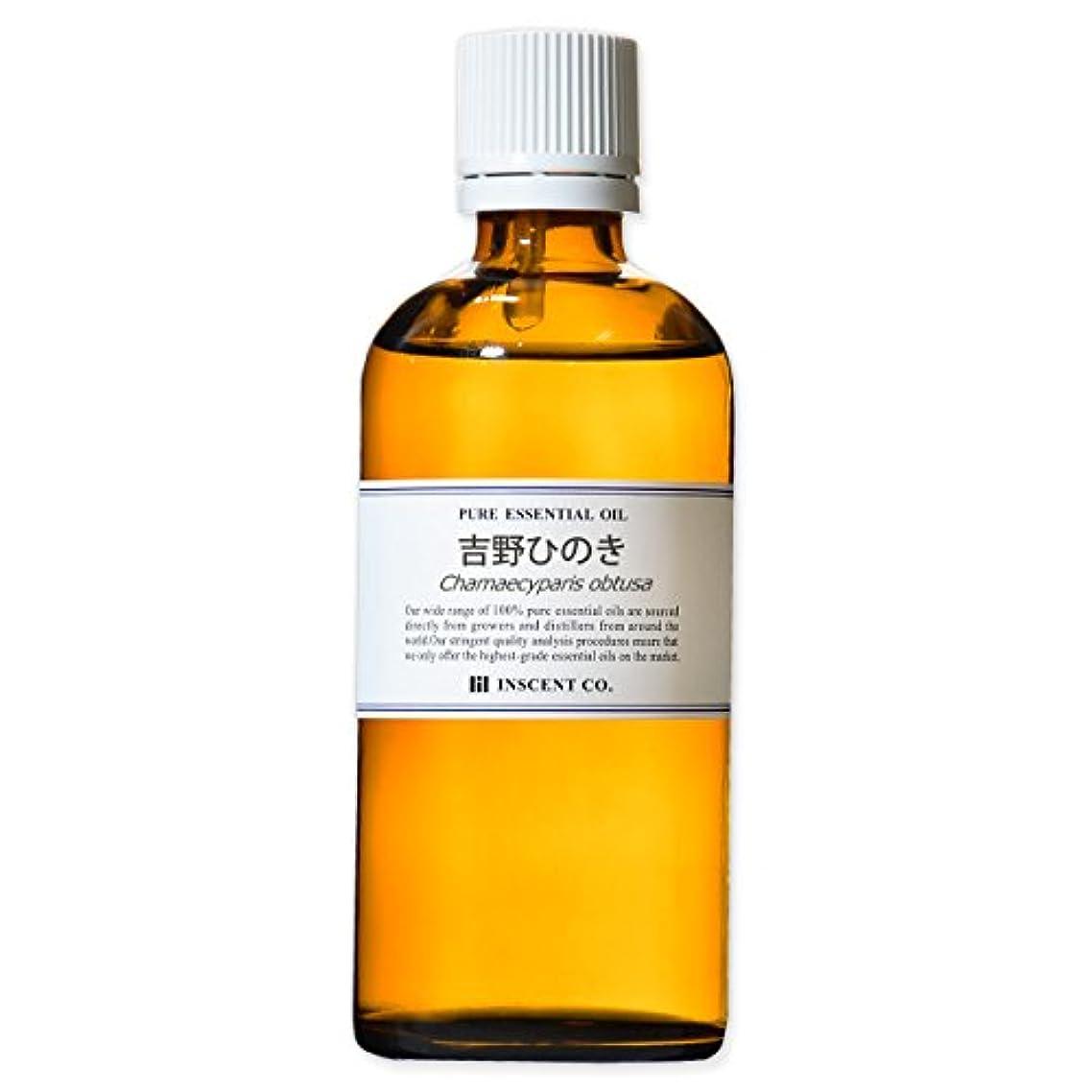 うめきどちらか収容する吉野ひのき 100ml インセント アロマオイル ヒノキ AEAJ 表示基準適合認定精油