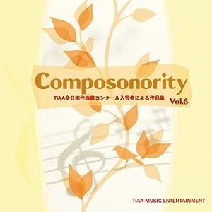Composonority TIAA全日本作曲家コンクール入賞者による作品集vol.6