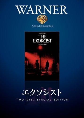 エクソシスト [DVD]の詳細を見る