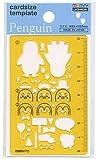 カードサイズテンプレート ペンギン(Penguin)