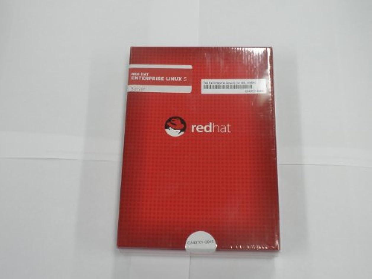 ネクタイシンジケートローラーRed hat Enterprise Linux5 Server (for x86、Intel64)