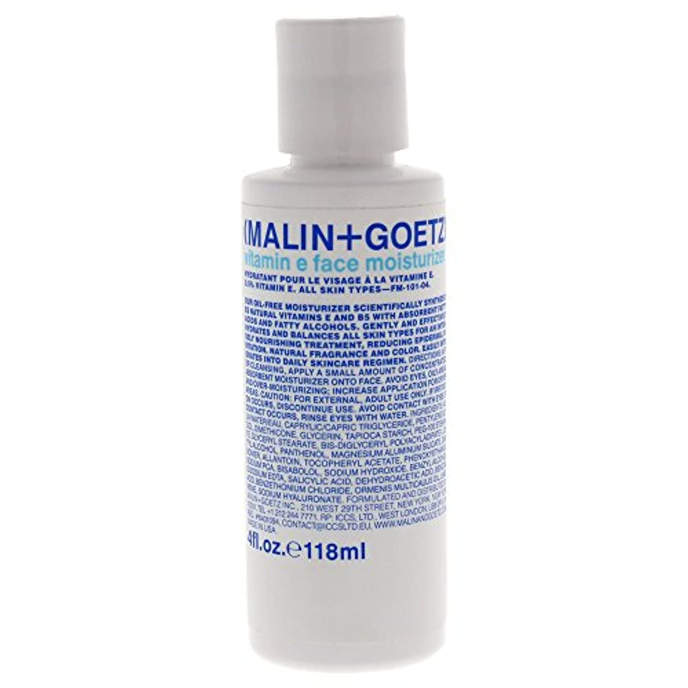 蒸し器クスコ顔料MALIN+GOETZ Vitamin E Face Moisturizer 118ml/4oz並行輸入品