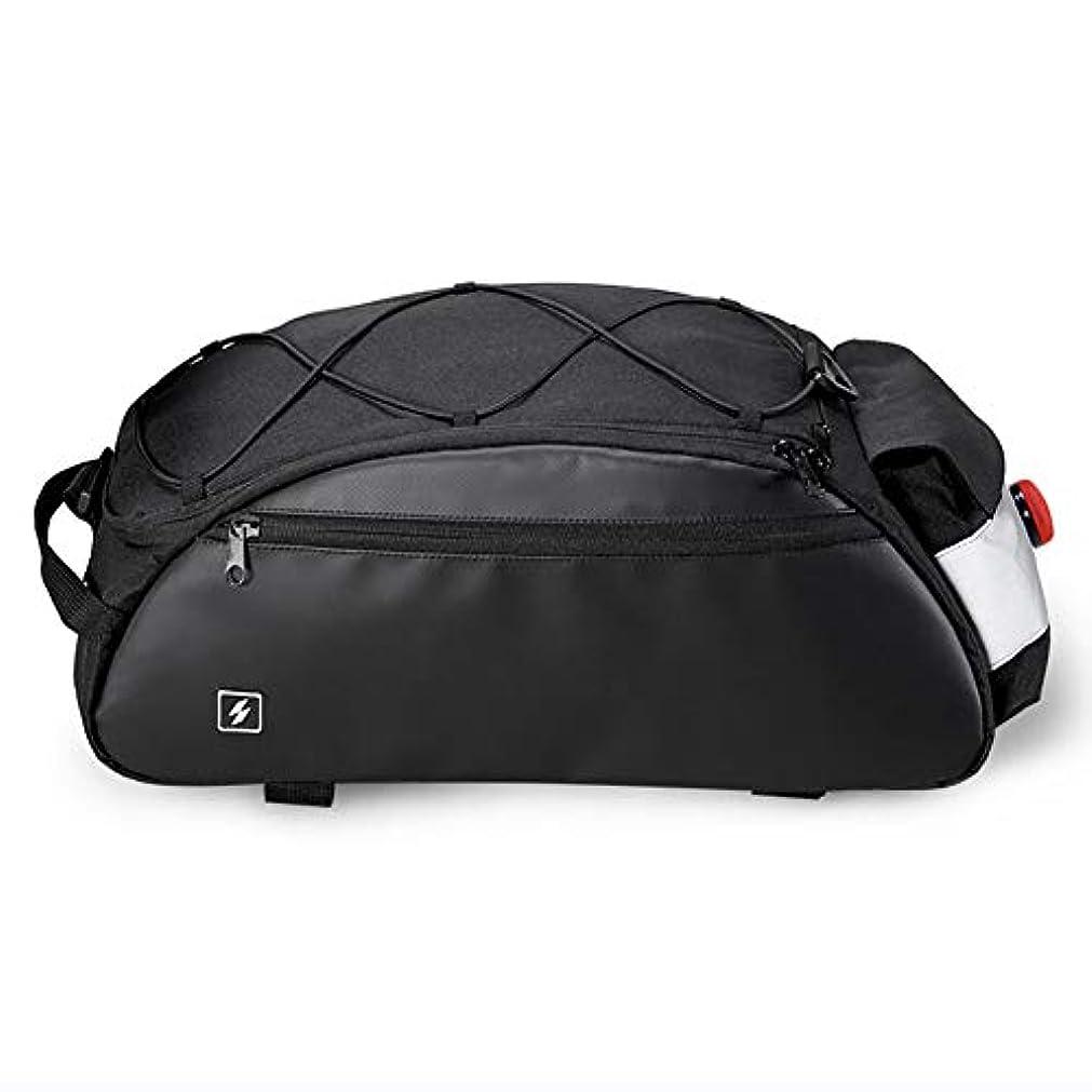 気分が悪いボール幸福自転車テールバッグ、多機能大容量防水自転車バッグ、反射ベルト警告灯