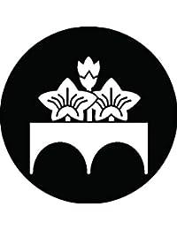 家紋シール 台桔梗紋 布タイプ 直径40mm 6枚セット NS4-2160