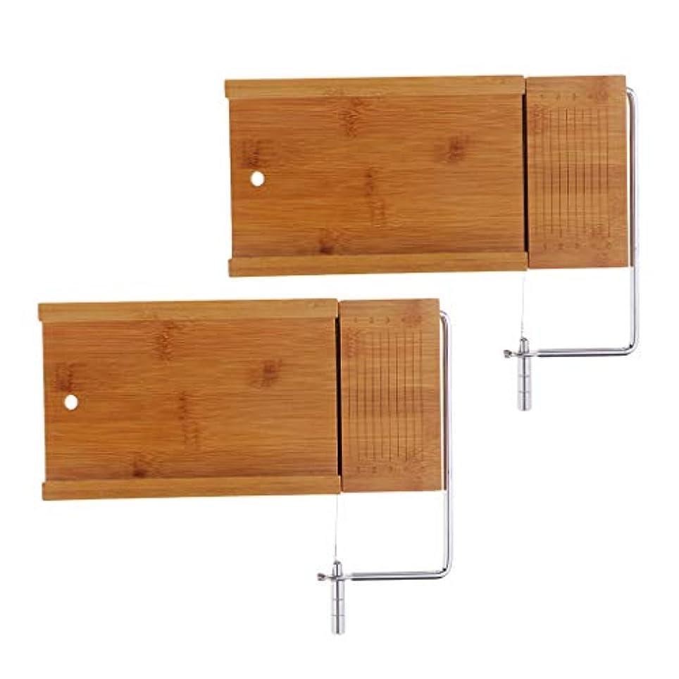 gazechimp 2個入り ソープスライサー ソープカッター 台 木質 せっけんカッター ワイヤー 石鹸切削工具 耐久性