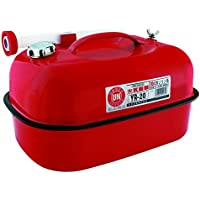 YAZAWA (矢澤産業) ガソリン携帯缶 横型タイプ 20L 消防法適合品 YR20