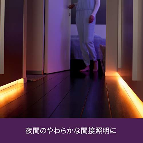 『Philips Hue(ヒュー)ライトリボンプラス エクステンション スマートLEDライト フルカラー照明 915005241701【延長オプション、Amazon Echo、Google Home、Apple HomeKit、LINE対応】』の4枚目の画像