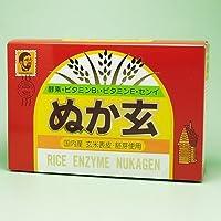 ぬか玄 粉末 2.5g*80袋 (#183641) ×6個セット