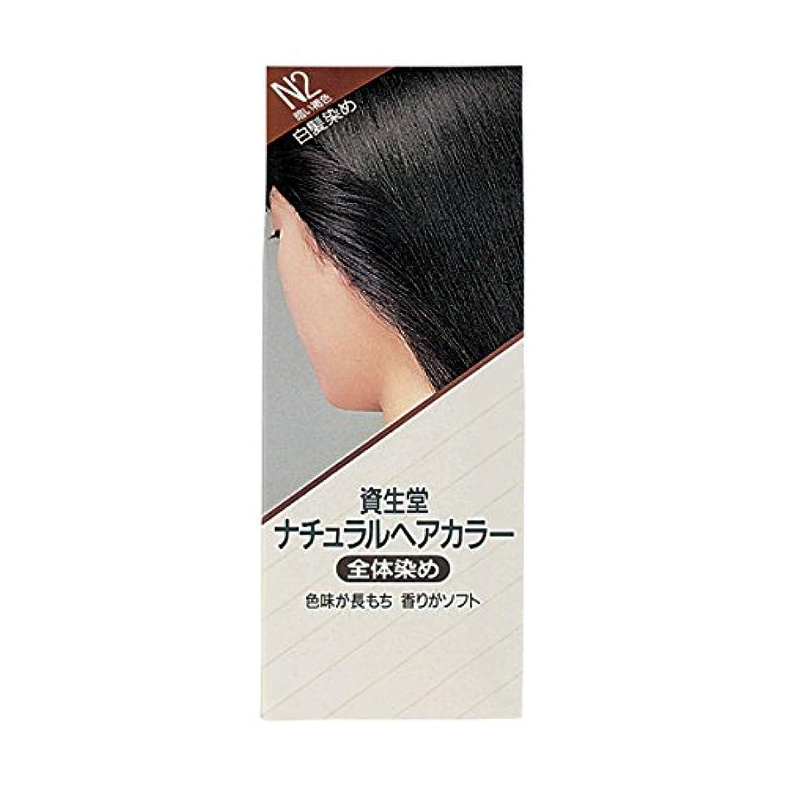 飼い慣らすアダルト審判ヘアカラー ナチュラルヘアカラー N4 【医薬部外品】