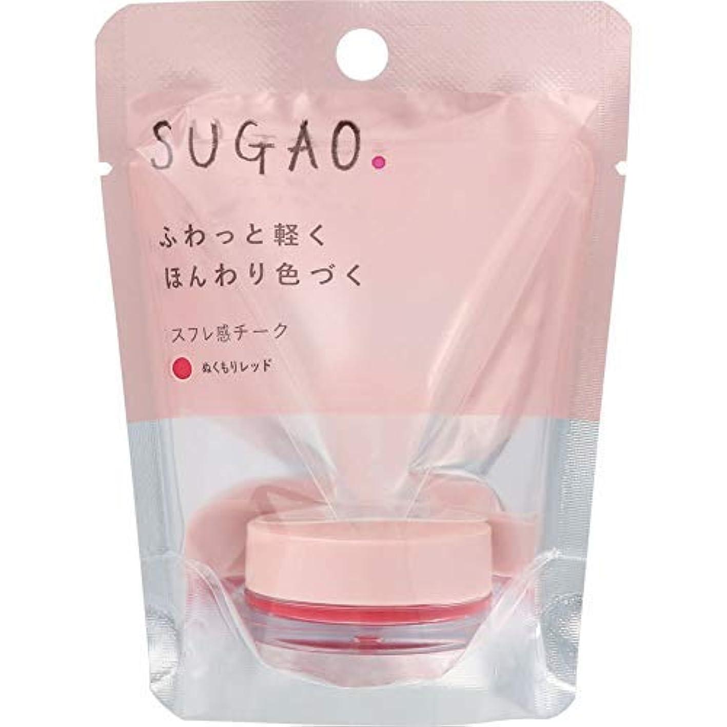 コーヒー魂恐れるSUGAO スフレ感チーク ぬくもりレッド × 3個セット