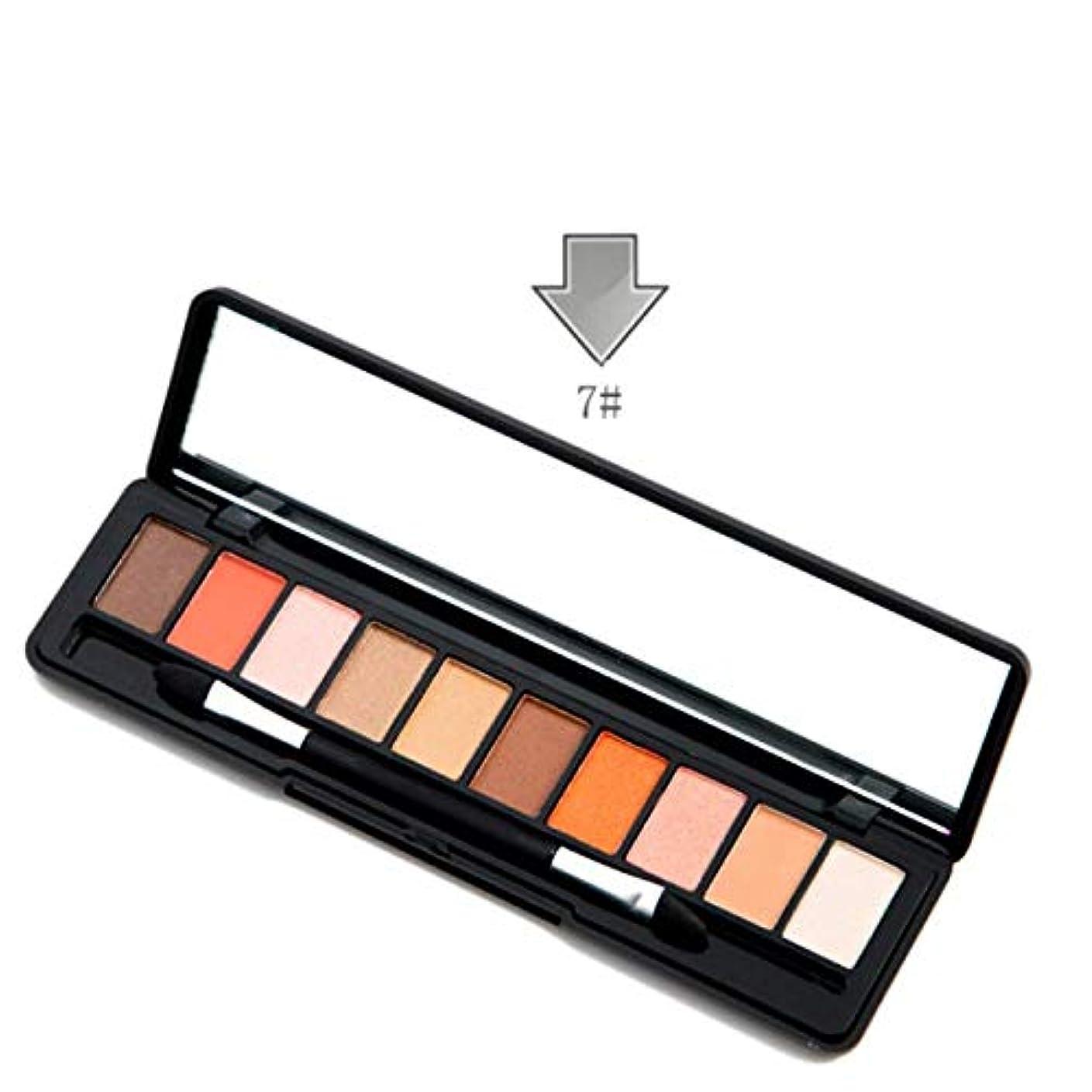 下にやさしく不毛FidgetGear 10色化粧マットアイシャドウパウダーシマーアイシャドウパレットブラシセット #7