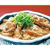 ヤヨイ 業務用 繁華街のスタミナ丼の具 1食(160g) (豚焼肉丼の具)