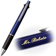 【名入れ】★金文字★ジェットストリーム0.5mm 4&1 5機能ペン MSXE5-100005 (9 ネイビー)