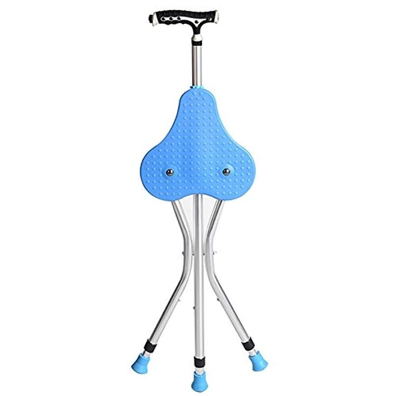 透過性水っぽいお酒三脚 折り畳み式 歩行補助杖 高さ調節可能 折りたたみ 3脚杖 医療援助 マッサージ 松葉杖 スツール椅子 の 高齢者 そして 障害者-B