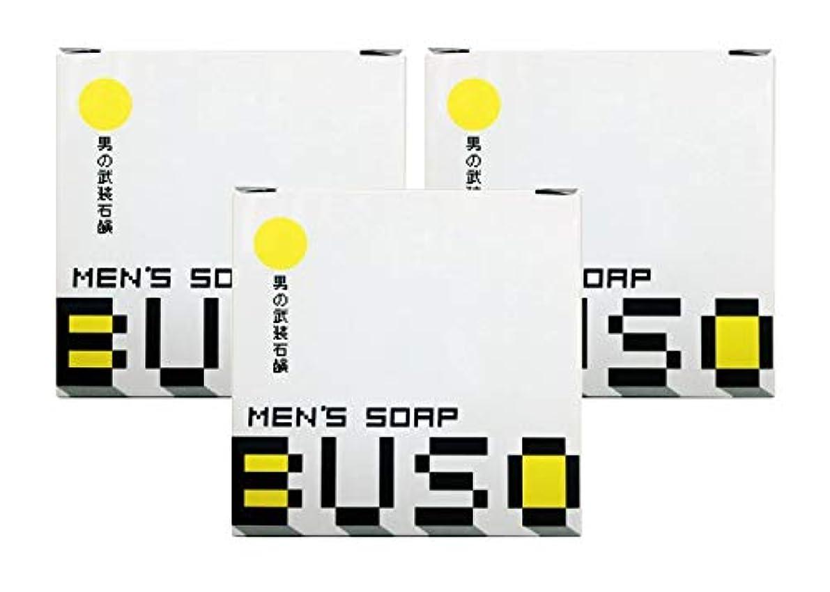 今晩不快な迷惑男性美容石鹸 BUSO 武装 メンズソープ 3個セット (泡立てネット付き)