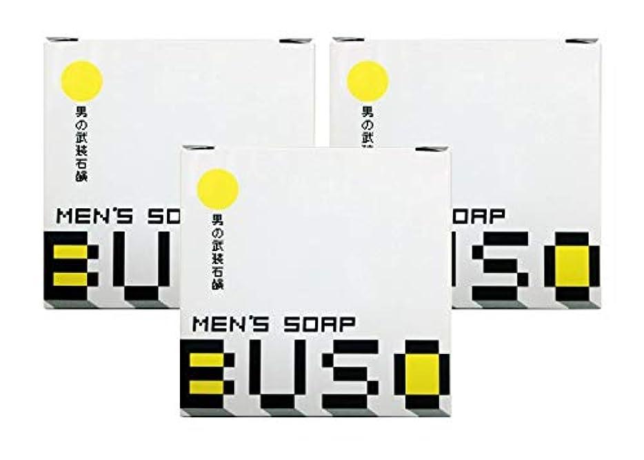 全国最少アスレチック男性美容石鹸 BUSO 武装 メンズソープ 3個セット (泡立てネット付き)