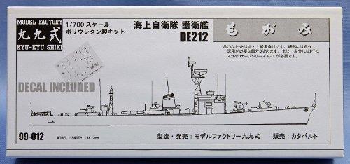1/700 海上自衛隊護衛艦 DD-212 もがみ