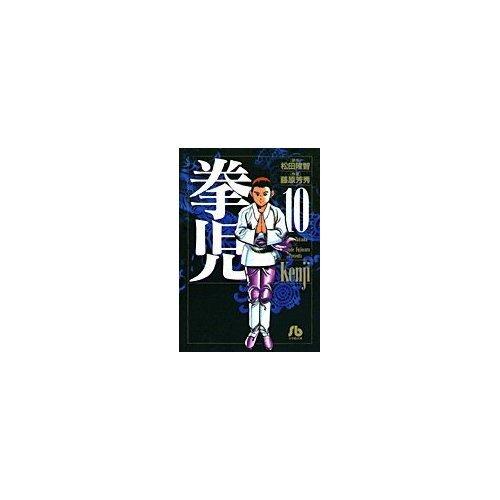 クシアラータの覇王〈4〉地底宮の長い夜 (講談社X文庫―ホワイトハート)の詳細を見る