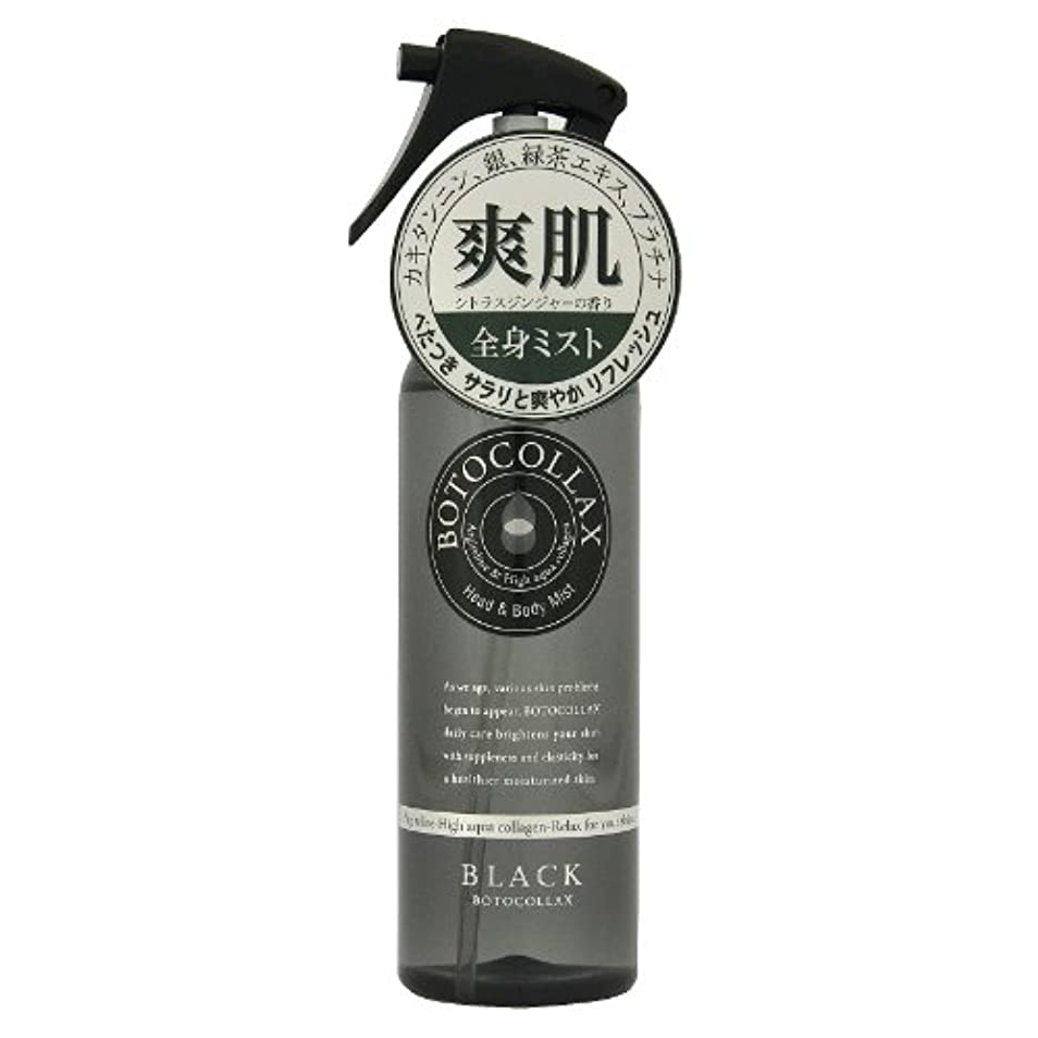 負湿原植木ボトコラックス ブラック デイ&ナイトミスト 200mL