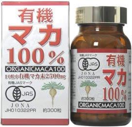 ユウキ製薬 有機マカ100% 30日分 300粒