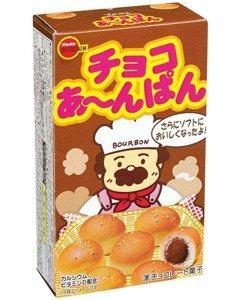 【10個入り】チョコあ~んぱん 50g 4901360274468